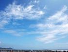 8月5日青岛国际啤酒节西海岸主会场+金沙滩狂欢