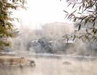 从北京到京东第一温泉泡温泉+2018年顺义莲花山滑雪二日游