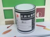 丝印油墨 消光剂 油墨哑光剂 油墨哑光浆