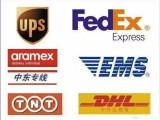 长沙芙蓉区EMS化工品国际快递取件电话