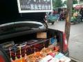 汽车cd 汽车音柜