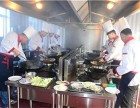 天津学厨师烹饪学费多少钱推荐虎振高级厨师专修学校