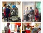 重庆早餐培训-重庆小面培训-早餐饼培训