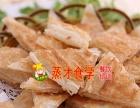 印度飞饼做法加盟 杂粮煎饼老家肉饼印度飞饼1万以下