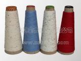 专业供应高档段彩纱 纺织专用麻灰纱 32纱支彩点纱保质保量