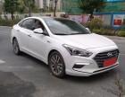 轿车 现代 北京现代名图 低首付  车商勿扰