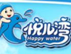 悦儿湾婴童SPA水育乐园加盟
