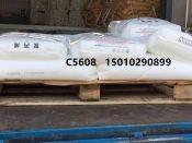 三元共聚聚丙烯C5608产自燕山流延膜专用