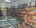 超市转让,西青韩国国际学校附近超市,口碑非常好