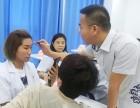北京微整形注射美容培训班专业十大微整培训学校