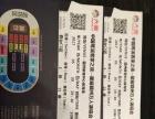 低价转让5.30号星耀赣州万人演唱会门票两张