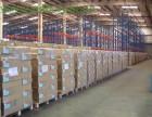 北京京德邦物流 北京至全国各地专业货物运输,诚信可靠