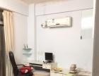 东区顺景花园三期 3室2厅 家具家电齐全 首次放租 房东放租