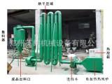 【质量保证】气流式烘干机 木屑烘干机 锯末烘干机 气流干燥机