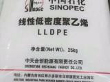 中天合创EGF-35B线性聚乙烯LLDPE35B