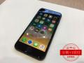 在天津工作可以分期付款0首付买苹果8吗?