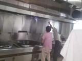 南阳油烟机排烟效果改造 厨房清洗 通风排烟净化安装