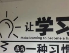 零基础 学英语 商务英语 选择光明电脑培训学校