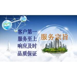 欢迎访问-宁波防排烟系统 消防资质值得信赖%欢迎来电咨询