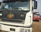 17年全新解放国五5.8米工程自卸车