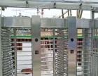 车牌识别 道闸 停车场收费系统 自动门 脚手架 厕所