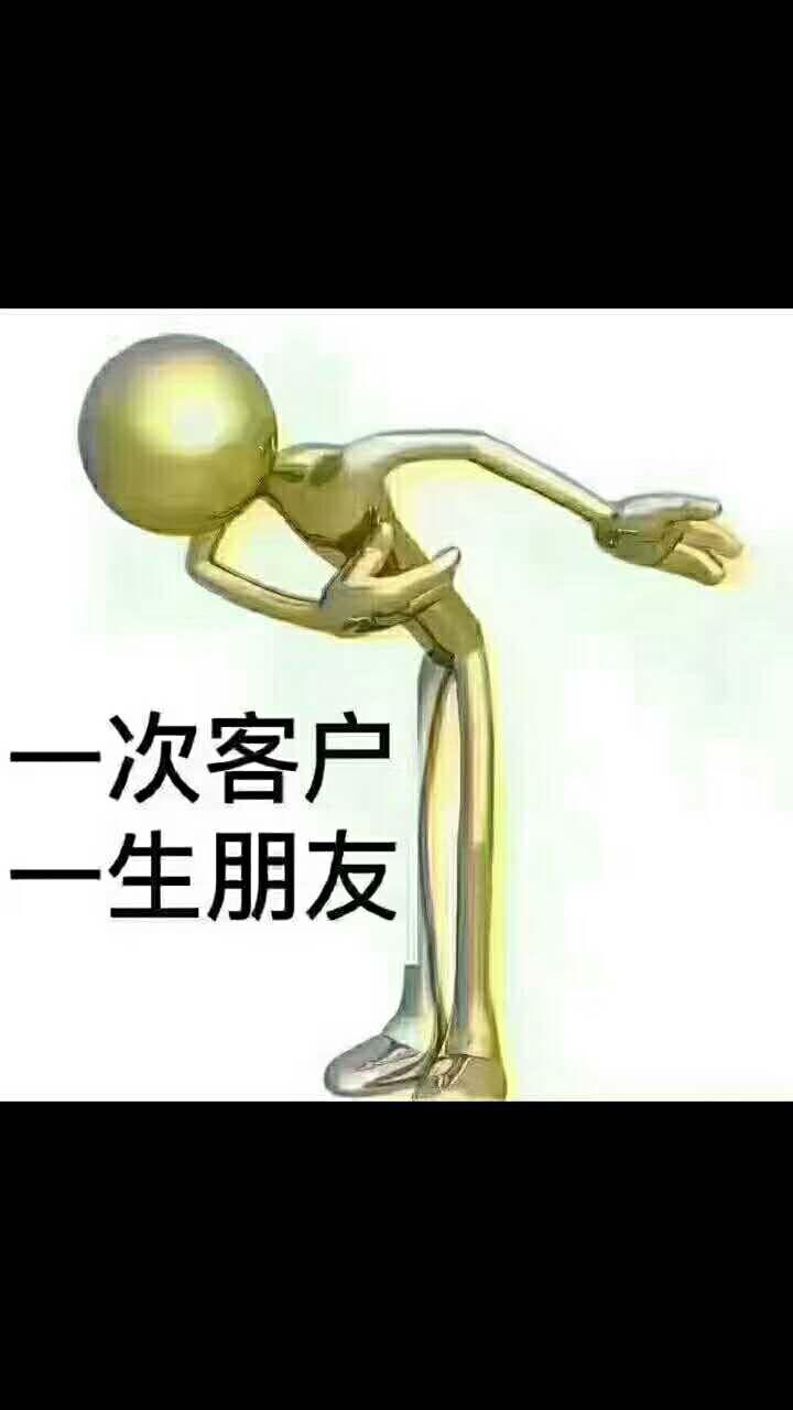 邹城盈鑫 公司注册 代理记账