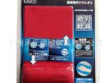 厂家直销护腕鼠标垫 硅胶护腕鼠标垫 广告鼠标垫定做 礼品鼠标垫