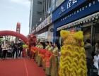 武汉活动策划公司 庆典活动 企业年会招商会发布会 一条龙服务