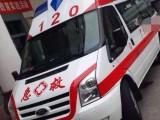 广州市安捷救护车跨省转运救护车出租深圳市香港跨境救护车出租