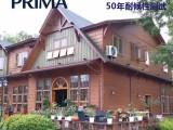 北京無石棉植物纖維水泥寶馬外墻掛板別墅裝修優選