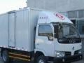 潍坊小货车搬家运输拉货 潍坊货运出租车信息电话