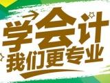 天津出纳培训班 天津会计出纳上岗速成班 零基础包教包会