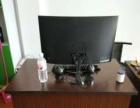 工作用品办公桌