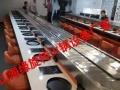 旋转火锅设备加盟 回转火锅设备 价格优惠 质量保障