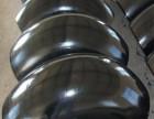 合金厚壁弯头 三通 异径管生产厂家欢迎随时拨打业务专线咨询