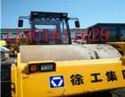 宁波转让二手压路机徐工18吨 20吨 22吨 26吨压路机