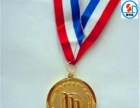 专业定制金属奖牌 活动庆典奖牌 比赛奖牌定制