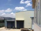 昆明周边晋宁 晋宁县二街工业园区 厂房 3000平米