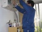 杭州上城区湖滨附近维修空调加氟南山路东坡路空调维修