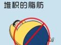 河南薏康堂新品-薄荷柠檬茶代理