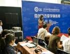 宁波会议速记 高质量高效率