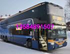 汽車)蘇州到重慶大巴汽車(發車時刻表)幾個小時到+票價多少?