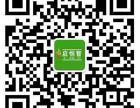 企业管理培训《总裁**之道》武汉站火爆开讲