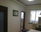 谊江家园3室厅卫125平月租2500元