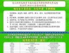 中小学教师资格证 对外汉语教师资格证 笔试面试