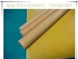 供应环氧板棒*)环氧板密度)【环氧板型号