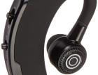 NBIKINI藍牙耳機系列產品東莞市瑪盾電子科技有限公司