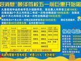 淄川昆仑镇驾校报考驾照哪家学车快,多久可以拿驾照