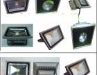 泮河大街:卫浴洁具 锁具 电线 灯具照明 开关插座出售 安装