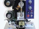 长沙哪里有卖划算的打码机,打码机厂家